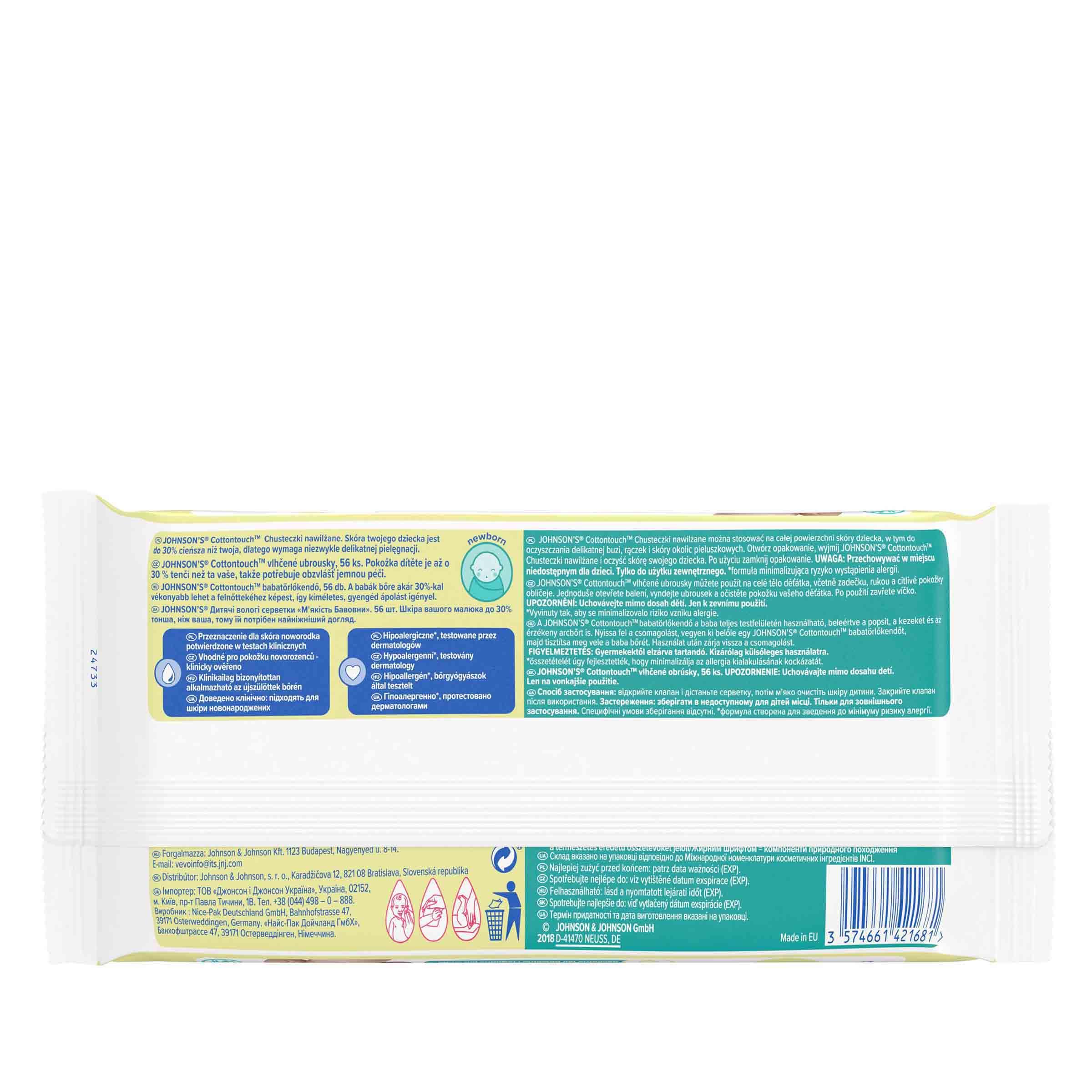 Cottontouch™ babatorlokendo 56db